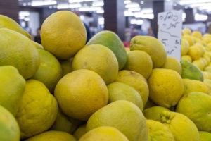 im arabischen Supermarkt